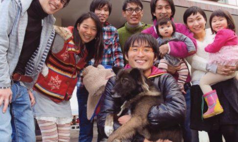 神戸シェアハウス和楽居オーガニック 初期メンバー 2010年元旦