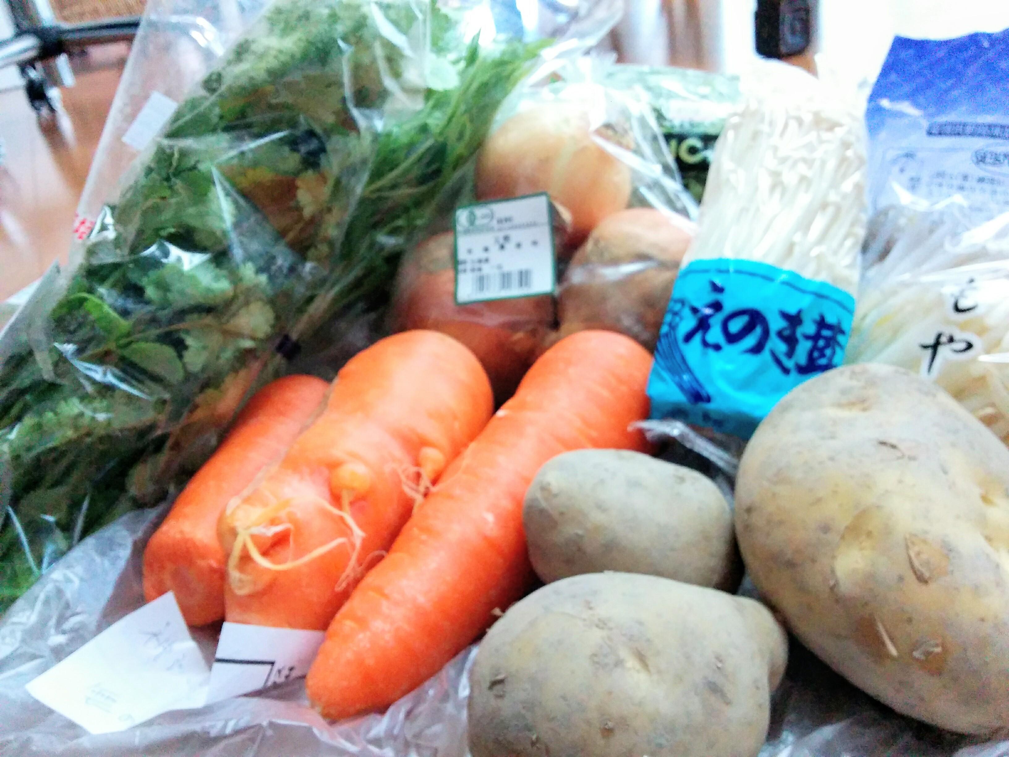 有機野菜 & 淡路野菜詰め合わせセット