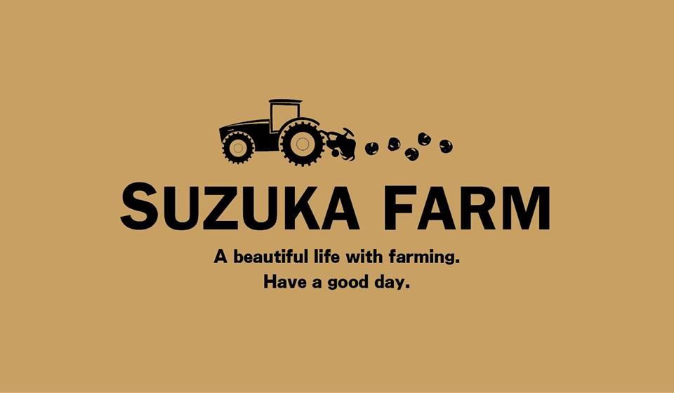 suzuka farm