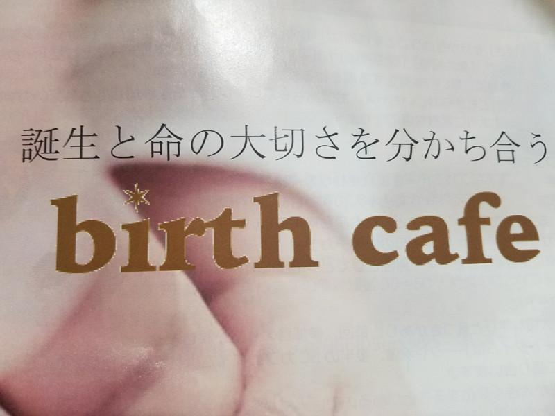 バースカフェ